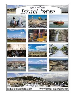 Door to Zion - Israelkalender 2021