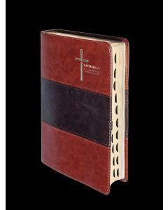 Luther21 - F.C.Thompson Studienausgabe - Standdard Kunstleder braun/dunkelbraun/