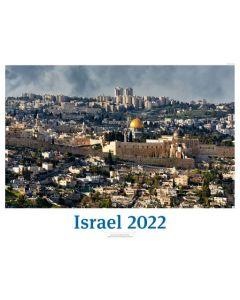 Israel 2022 White Version