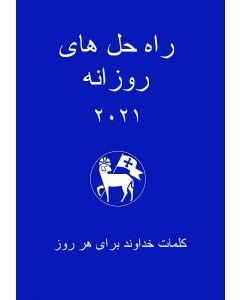 Losungen in Persisch (Farsi) 2022