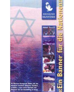 Ein Banner für die Nationen