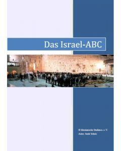 Das Israel-ABC